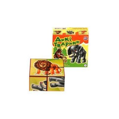 """Кубики Дикие животные (4 кубика) купить в магазине """"Пустун"""""""