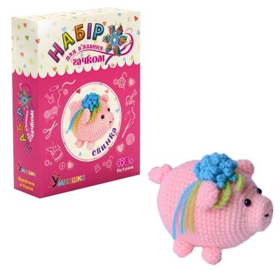 """Набор для вязания Мягкая игрушка Свинка купить в магазине """"Пустун"""""""