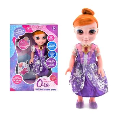 """Интерактивная кукла Оля в фиолетовом платье купить в магазине """"Пустун"""""""