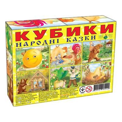 """Кубики Народные сказки 6 кубиков купить в магазине """"Пустун"""""""