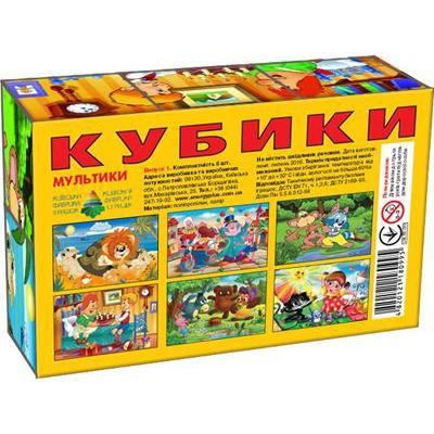 """Кубики Мультики 2 6 кубиков купить в магазине """"Пустун"""""""