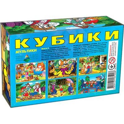 """Кубики Мультики 6 кубиков купить в магазине """"Пустун"""""""