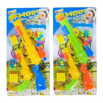 """Игровой набор Shoot Arrow купить в магазине """"Пустун"""""""