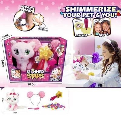 """Игровой набор с мягкой игрушкой Shimmer Stars: кошечка купить в магазине """"Пустун"""""""