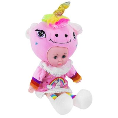 """Мягкая кукла Lovely Doll: Единорожек розовый купить в магазине """"Пустун"""""""