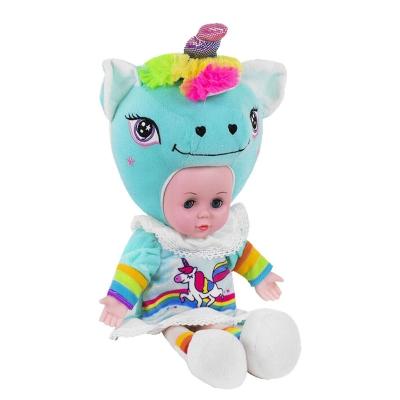 """Мягкая кукла Lovely Doll: Единорожек бирюзового цвета купить в магазине """"Пустун"""""""