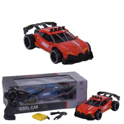 """Машинка на радиоуправлении """"Power Speed"""", красный 806-17A купить в магазине """"Пустун"""""""