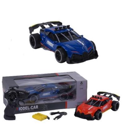 """Машинка на радиоуправлении """"Power Speed"""", синий 806-17A купить в магазине """"Пустун"""""""