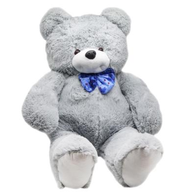 """Мягкая игрушка любимчик Мишка 120 см. купить в магазине """"Пустун"""""""