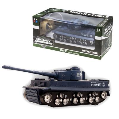 """Танк на радиоуправлении """"Military Equipment"""" 1771476_368-10 купить в магазине """"Пустун"""""""