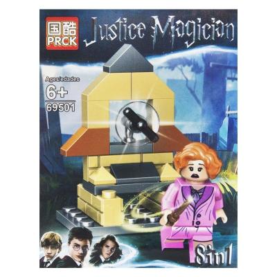 """Конструктор """"Harry Potter: Justice Magician"""" Долорес Амбридж 69501 купить в магазине """"Пустун"""""""