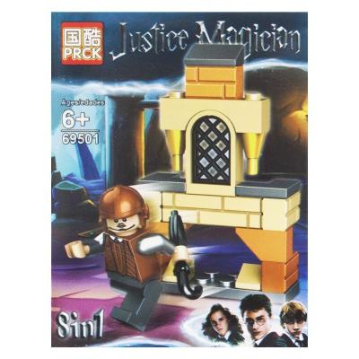 """Конструктор """"Harry Potter: Justice Magician"""" Магл-полицейский 69501 купить в магазине """"Пустун"""""""