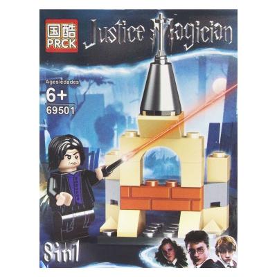 """Конструктор """"Harry Potter: Justice Magician"""" Северус Снейп 69501 купить в магазине """"Пустун"""""""