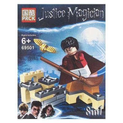 """Конструктор """"Harry Potter: Justice Magician"""" Гарри Поттер 69501 купить в магазине """"Пустун"""""""