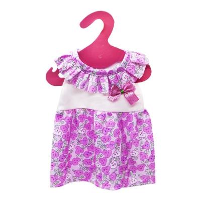 """Одежда для пупса: Розовое платьице купить в магазине """"Пустун"""""""