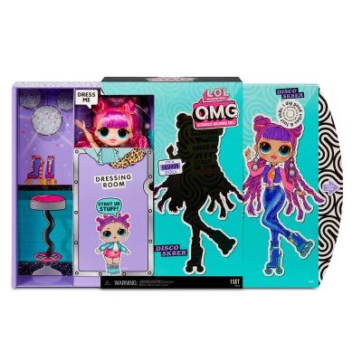 "Кукла l.o.l. Surprise! диско-скейтер с аксессуарами (567196) купить в магазине ""Пустун"" Фото 5"