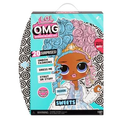 """Игровой набор с куклой L.O.L. Surprise! серии O.M.G. S4 – Леди-Конфетка (572763) купить в магазине """"Пустун"""" Фото 8"""