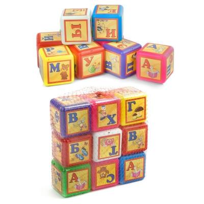 """Кубики 9 Азбука малые купить в магазине """"Пустун"""""""