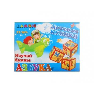 """Кубики Азбука 12 штук купить в магазине """"Пустун"""""""