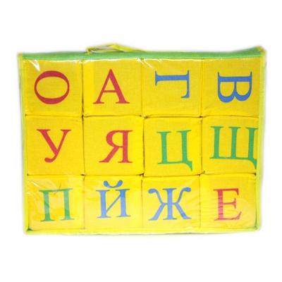 """Набор кубиков Буквы Русский алфавит купить в магазине """"Пустун"""""""