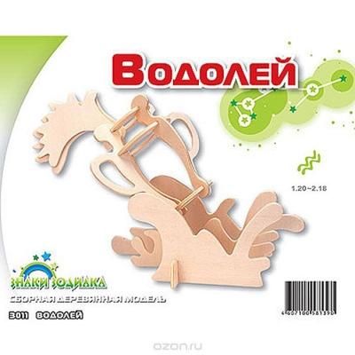 """Деревянная модель Водолей (З011) купить в магазине """"Пустун"""""""