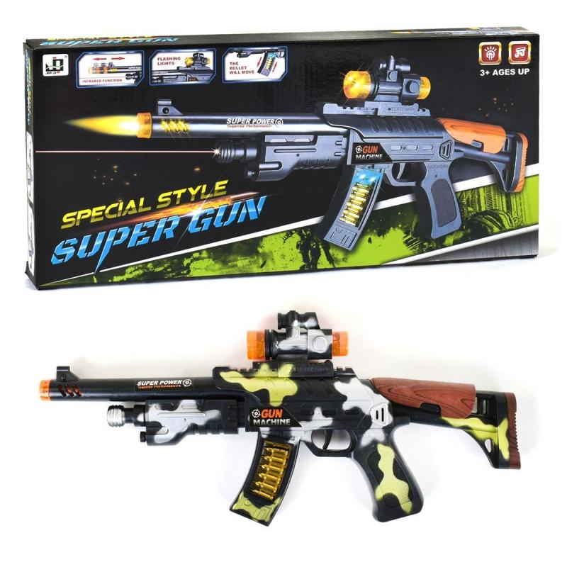 """Автомат """"Super gun"""" JQ6803D купить в магазине """"Пустун"""""""