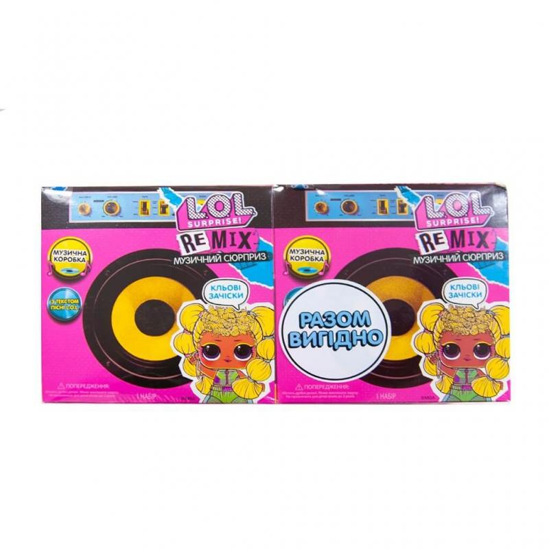 """Набор из двух кукол l.o.l surprise! W1 серии remix hairflip  музыкальный сюрприз (566960-А) купить в магазине """"Пустун"""""""