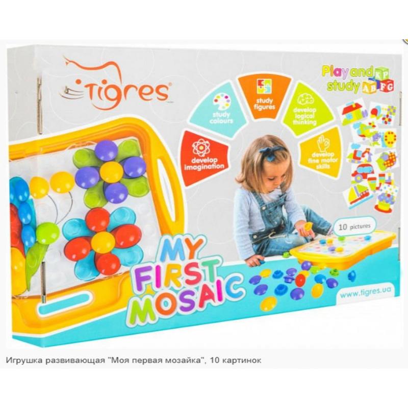 """Мозаика Моя первая мозаика (39370) купить в магазине """"Пустун"""""""
