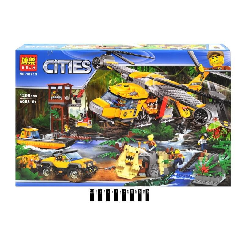 """Конструктор CITIES Вертолет для доставки груза в джунгли 1298 деталей купить в магазине """"Пустун"""""""